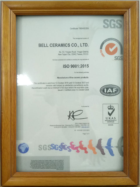 PM-05-ISO9001